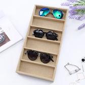 (中秋大放價)眼鏡收納盒新款6付眼鏡展示盒太陽眼鏡珠寶首飾展示收納盒