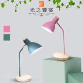 【光之饗宴】馬卡龍二十號單燈桌燈 (兩色可選)綠色