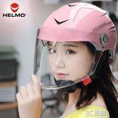 頭盔女夏季電動摩托車安全帽四季通用防曬輕便男防紫外線電瓶女士igo 3c優購