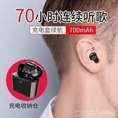 耳塞式 OPPO藍芽耳機迷你超小隱形無線跑步運動通用耳塞式開車  DF  二度3C