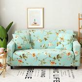 沙發套 南極人布藝萬能全包沙發套現代組合四季通用沙發巾彈力沙發罩全蓋單人位『夏茉生活』