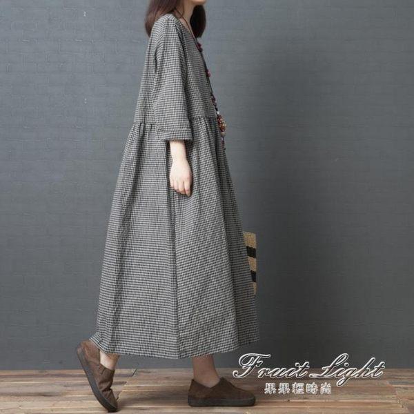 棉麻洋裝大碼長袖格子洋裝棉麻長裙早裙子文藝女 果果精品