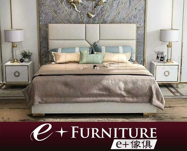 『 e+傢俱 』BB41 索普 Thorpe 雙人床架 | 輕美式風格 | 布質床 | 5尺雙人 | 6尺雙人 可訂做