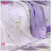 御芙專櫃『法國香芬』紫*╮☆精選˙專櫃高級精梳棉˙雙人【薄床包】(5*6.2尺)