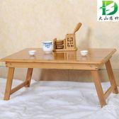 竹炕桌摺疊飄窗桌子家用榻榻米桌床上電腦桌陽台地台桌矮桌WY 雙12 交換禮物