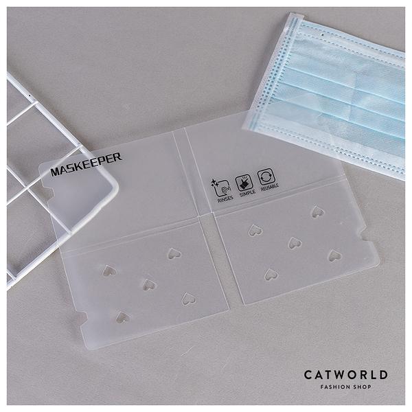 Catworld 防疫必備。愛心洞洞口罩收納夾(三入一組)【18003589】‧F