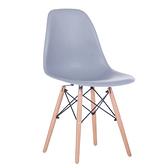 E-home EMS北歐經典造型餐椅灰色