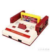 紅白機魂斗羅游戲機家用FC8位插卡帶懷舊家庭任天堂經典老式雙人手柄電玩 LH4645【123休閒館】