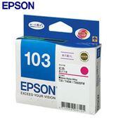 EPSON 原廠墨水匣 T103350 高印量紅色墨水