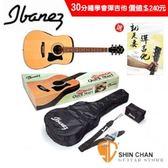 Ibanez 吉他 ibanez V50 NJP 木吉他套裝組(IBANEZ原廠吉他全配件) V50NJP  民謠吉他