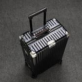 行李箱 復古全鋁鎂合金拉桿箱20 26 30寸女萬向輪金屬行李箱小清新旅行箱 JD 限時搶購