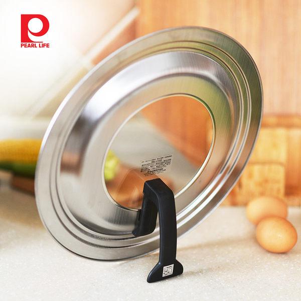 【日本珍珠金屬】萬用耐熱玻璃鍋蓋26-30cm