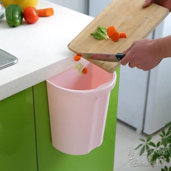 廚房櫥櫃門掛式垃圾桶塑料家用客廳臥室 hh299『美鞋公社』
