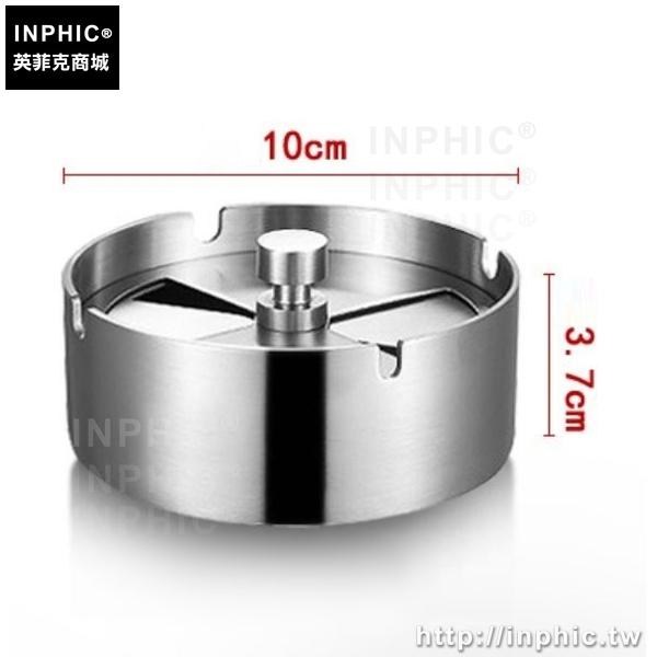 INPHIC-可旋轉密封加厚不鏽鋼菸灰缸實用-小款旋轉煙灰缸_2Sez