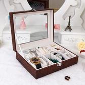 手錶收藏盒男女手錶首飾收納盒木質簡約天窗手鍊手錶盒子帶鎖展示首飾盒