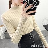 半高領毛衣打底衫女秋冬新款韓版加絨修身百搭長袖套頭純色針織衫