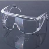 護目鏡眼鏡車間眼罩化學實驗防護眼鏡勞保防護鏡防風沙騎行防沖擊【快速出貨八折搶購】
