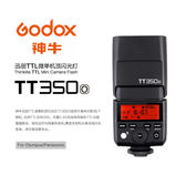 ◎相機專家◎ Godox 神牛 TT350O TTL機頂閃光燈 Olympus 2.4G TT350 X1 公司貨