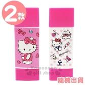 〔小禮堂〕Hello Kitty 三角形口紅膠《2款隨機.粉/白》膠水.黏貼用品.學童文具 4713791-95746