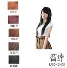 【WA】 W285 長直髮 女生假髮 斜劉海長 cosplay 卡絲 每一頂都送髮網 鋼梳