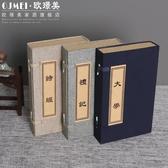 假書擺件 仿古線裝書盒道具古書新中式仿真書擺件樣板房軟裝飾書架函套假書-三山一舍