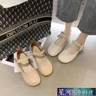 瑪麗珍鞋 單鞋女春夏季新款溫柔仙女風平底百搭瑪麗珍小皮鞋懶人豆豆鞋 星河光年