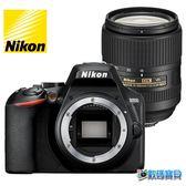 【送32GB+清保組】Nikon D3500 + 18-300 mm F3.5-6.3 DX 旅遊組【1/6前申請送原廠電池 國祥公司貨】 18300