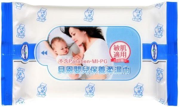 貝恩 BAAN 嬰兒保養柔濕巾 10抽濕紙巾 2916