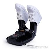 烘鞋機巧巧定時伸縮烘鞋器除臭殺菌烘鞋機乾鞋器兒童鞋子烘乾器一件代發 【快速出貨】