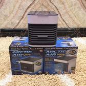 二代Arctic air ultra便攜式空調扇 USB迷你冷風機加濕器無葉風扇