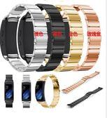 三星 Samsung Gear Fit2 Pro 替換錶帶 腕帶 錶帶 不銹鋼錶帶 鋼帶 手錶帶 三星錶帶 智慧手錶帶