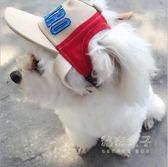 狗狗太陽帽 防曬變身貓咪鴨舌帽子 泰迪太陽帽透氣棒球帽  狗帽子 祕密盒子