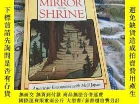 二手書博民逛書店Mirror罕見in the Shrine: American