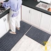 防滑防油防水廚房地毯家用門墊耐臟門口腳墊【雲木雜貨】