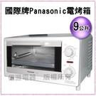 【信源】全新~1200W 【Panaso...