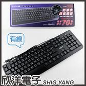 i-gota 多媒體USB防滲水超低噪音經典鍵盤 (KB-500S)