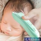 理髮器 嬰兒理髮器超靜音剃頭髮新生幼兒童充電推子家用寶寶剃髮胎毛神器 星河光年