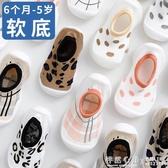寶寶地板鞋襪防滑軟底硅膠兒童春夏室內學步幼兒園小童襪子鞋嬰兒 怦然心動
