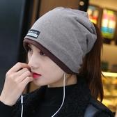 帽子女秋冬包頭帽時尚套頭帽韓版潮頭巾帽多用圍脖睡帽保暖月子帽 全館免運快速出貨