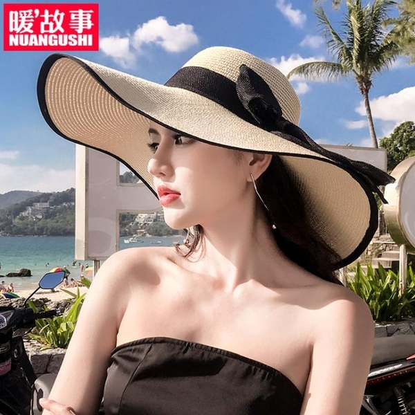 夏天沙灘草帽子女韓版潮海邊大帽檐防曬遮陽太陽度假百搭大沿涼帽 夢幻小鎮