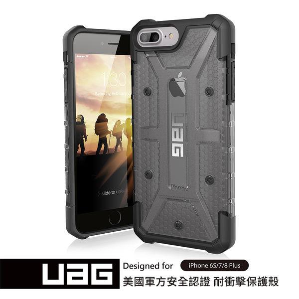 UAG iPhone 7 / 8 Plus 耐衝擊保護殼-透黑