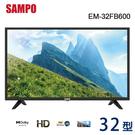SAMPO聲寶32型LED低藍光液晶顯示器+視訊盒 EM-32FB600~含運不含拆箱定位