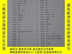 二手書博民逛書店罕見沖繩縣文化財調查報告書第98集:上村遺蹟(日文,圖配文字)B