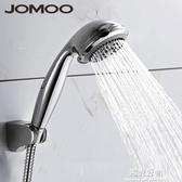 沐浴花灑花灑噴頭淋浴蓮蓬頭 五功能手持節水淋雨洗澡套裝S02015 NMS陽光好物