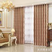 窗簾提花窗簾布料遮光簡歐落地窗飄窗臥室客廳成品窗簾 XW2834【大尺碼女王】