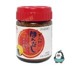 烹大師 鰹魚風味 65g罐裝#一箱60罐