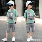 男童套裝 2019新款洋氣中大童兒童夏季男孩帥氣韓版中童兩件套 QX9738 『愛尚生活館』