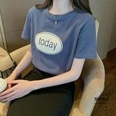 短袖T恤女韓版寬鬆純棉半袖上衣白色體恤打底衫【聚物優品】