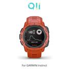 【愛瘋潮】Qii GARMIN Instinct 玻璃貼 手錶保護貼