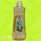 天綠果洗潔精650cc -天然植物苦茶籽...
